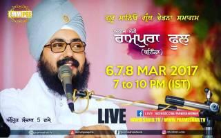 6 - 8 March 2017 Guru Manyo Granth Chetna Samagam at Rampura Fhul,Punjab