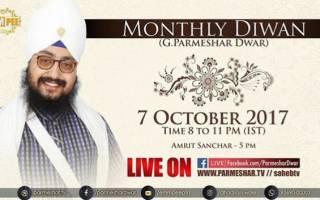 7 October 2017 Guru Maneyo Granth Chetna Samagam at G Parmeshar Dwar Sahib - Patiala