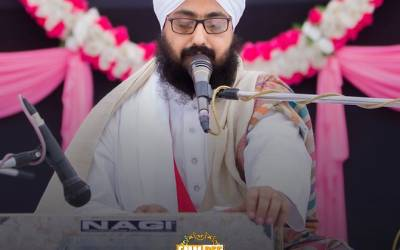event - 28-30 Jan 2020 MehalKalan - Barnala Samagam - Dhadrianwale