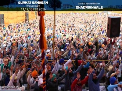 Bhawanigarh Diwan Feb-2016