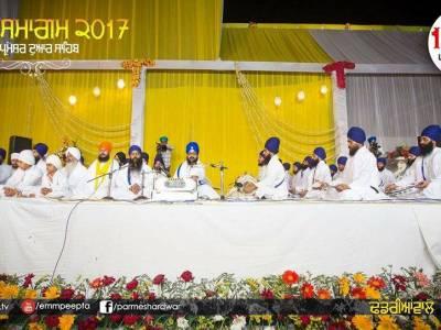 14 April 2017 - Vaisakhi Samagam at G.Parmeshar Dwar - Patiala