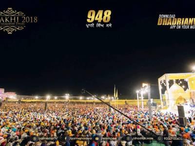 14 April 2018 - G Parmeshar Dwar Sahib - Vaisakhi Samagam