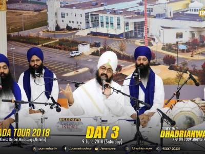 9 June 2018 - Ontario Khalsa Darbar - Toronto Canada