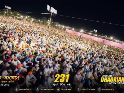 2 June 2018 - G Parmeshar Dwar Sahib - Monthly Samagam