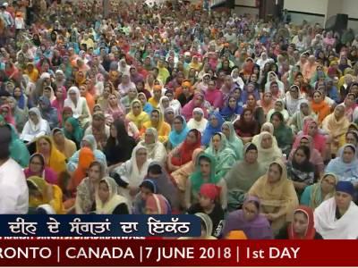 7 June 2018 - Ontario Khalsa Darbar - Toronto Canada