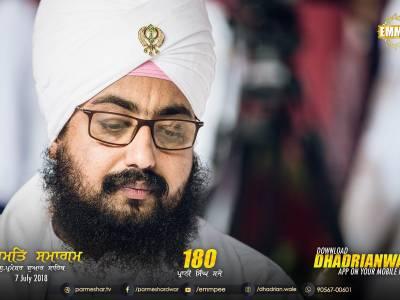 7 July 2018 - G Parmeshar Dwar Sahib - Monthly Samagam