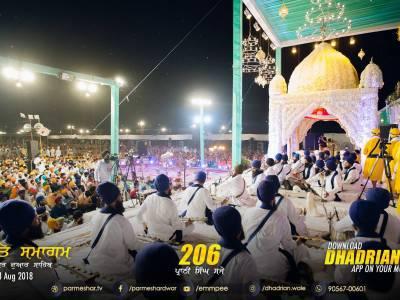 4 Aug 2018 - G Parmeshar Dwar Sahib - Monthly Samagam