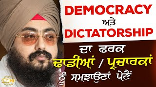Democracy and Dictatorship | Dhadrian Wale