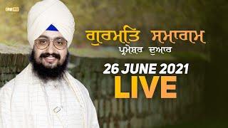 26 June 2021 Dhadrianwale Diwan at Gurdwara Parmeshar Dwar Sahib Patiala