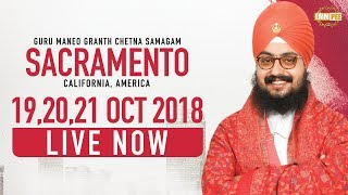 Day 3 - 21 Oct 2018 - Sacramento CA - USA | Bhai Ranjit Singh Dhadrianwale