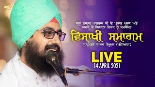 14 April 2021 Dhadrianwale Vaisakhi Samagam