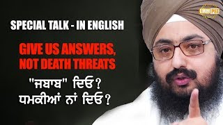 SPECIAL TALK - IN ENGLISH - GIVE US ANSWERS - NOT DEATH THREATS | DhadrianWale