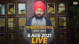 6 August 2021 Dhadrianwale Diwan at Gurdwara Parmeshar Dwar Sahib Patiala