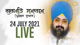 24 July 2021 Dhadrianwale Diwan at Gurdwara Parmeshar Dwar Sahib Patiala