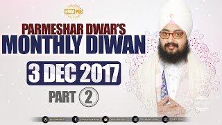 Part 2 - 3 DECEMBER 2017 MONTHLY DIWAN - G Parmeshar Dwar | DhadrianWale