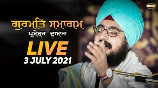 3 July 2021 Dhadrianwale Diwan at Gurdwara Parmeshar Dwar Sahib Patiala