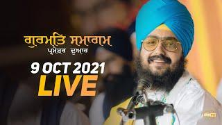 9 Oct 2021 Dhadrianwale Diwan at Gurdwara Parmeshar Dwar