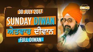 30_7_2017 - SUNDAY DIWAN  - G_ Parmeshar Dwar Sahib | Bhai Ranjit Singh Dhadrianwale