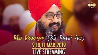 Kishanpura, Sidhwa Baet Gurmat Samagam 10 March 2019 | DhadrianWale