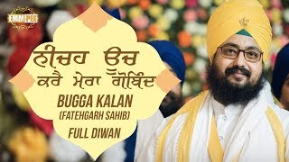 Full Diwan - Bugga Kalan - Fatehgarh Sahib | Bhai Ranjit Singh Dhadrianwale