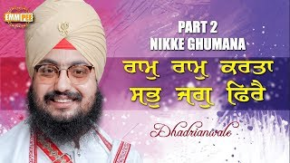 Part 2 -  Raam Raam Karta - 25_6_2017 - Nikke Ghumna | Dhadrian Wale