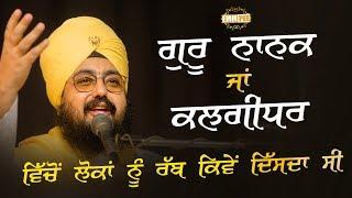 15 DEC 2018 - Guru Nanak Ja Kalgidhar vicho loka nu Rabb Kive Disda Si | DhadrianWale