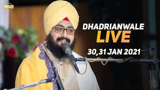 30 Jan 2021 Dhadrianwale Diwan at Gurdwara Parmeshar Dwar Sahib Patiala