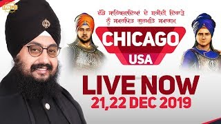 22Dec2019 Chicago Diwan - Guru Manyo Granth Chetna Samagam | Dhadrian Wale