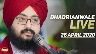 26 Apr 2020 Live Diwan at Gurdwara Parmeshar Dwar Sahib Patiala | Bhai Ranjit Singh Dhadrianwale