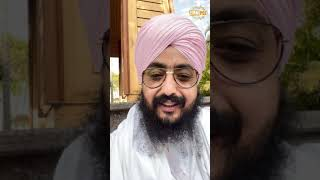 If you want to make a Relationship Work | Bhai Ranjit Singh Dhadrianwale