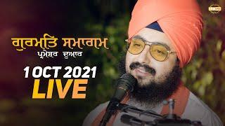 1 Oct 2021 Dhadrianwale Diwan at Gurdwara Parmeshar Dwar