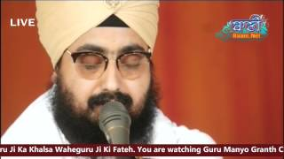 6May2017 Guru Manyo Granth Chetna Samagam - Dhadrian Wale - Part 1