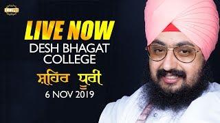 6Nov2019 Dhuri Diwan at Desh Bhagat College - Guru Manyo granth chetna Samagam | Bhai Ranjit Singh Dhadrianwale