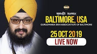 25Oct2019 Baltimore USA Samagam - Guru Manyo Granth Chetna Samagam | Bhai Ranjit Singh Dhadrianwale