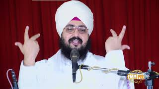 Thwada Shonk Keho Jeha Howe | Bhai Ranjit Singh Dhadrianwale