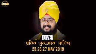 Shri Mukatsar Sahib Diwan 25May2018 | Dhadrian Wale