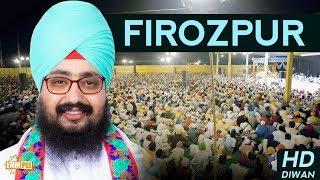 Firozpur Diwan 2019 Guru Manyo Granth Chetna Samagam | DhadrianWale
