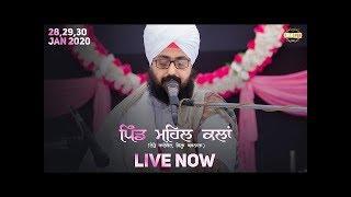 29 Jan 2020 Mehal Kalan Barnala Diwan - Guru Manyo Granth Chetna Samagam | DhadrianWale