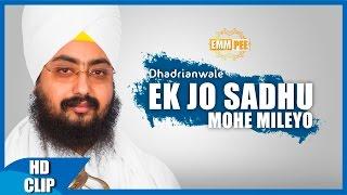 Ek Jo Sadhu Mohe Mileyo Shabad Kirtan Full HD Dhadrianwale