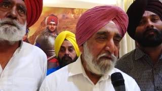 Jagmeet Singh Murder o Parcharak Bhupinder Singh Dhadrianwale Assassination Attempt