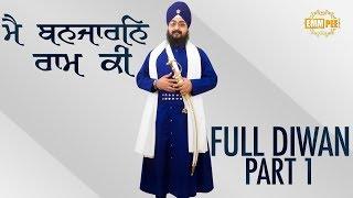 Part 1 - Mai Banjaaran Raam Ki | Dhadrian Wale