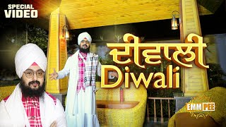 Diwali Special Video | DhadrianWale
