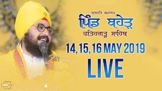 Baher Samagam 16May2019 | Bhai Ranjit Singh Dhadrianwale