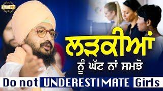 Don't underestimate girls | Bhai Ranjit Singh Dhadrianwale