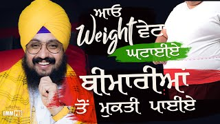 Lets Lose Weight get Rid of Diseases | Dhandrianwale | Bhai Ranjit Singh Dhadrianwale