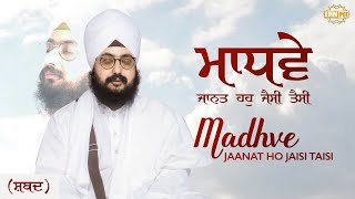 Maadhve Jaanat Hahu Jaisi Taisi | DhadrianWale