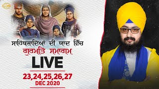 Sahibzaade Special LIVE 25 Dec 2020 Dhadrianwale Diwan at Gurdwara Parmeshar Dwar Sahib Patiala