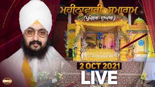 2 Oct 2021 Dhadrianwale Diwan at Gurdwara Parmeshar Dwar