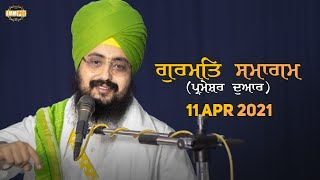 Opening Ceremony of New Kitchen | DhadrianWale