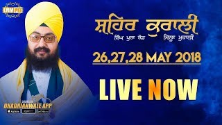 Day 2 - Kurali - Kharar - 27 May 2018 | Dhadrian Wale